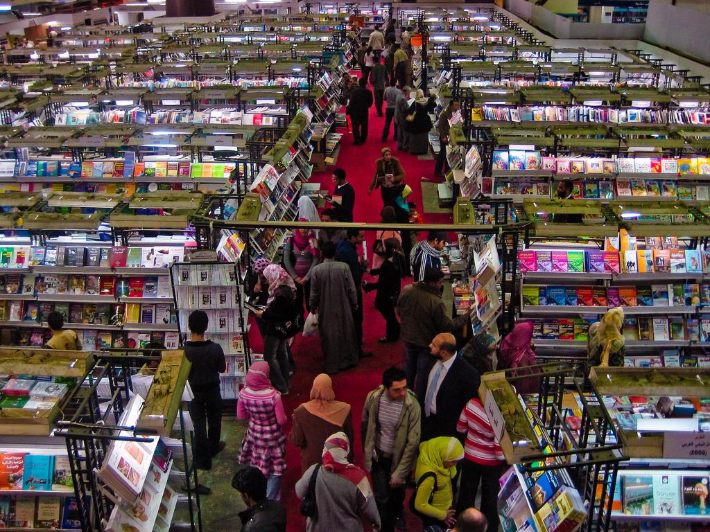 معرض القاهرة الدولي 2009