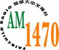 CJVB AM 1470 logo.png