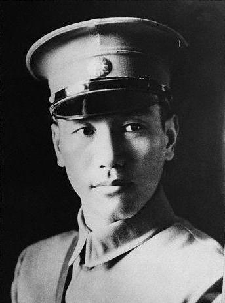 Kawan Sun Yat Sen, Chiang Kai Shek