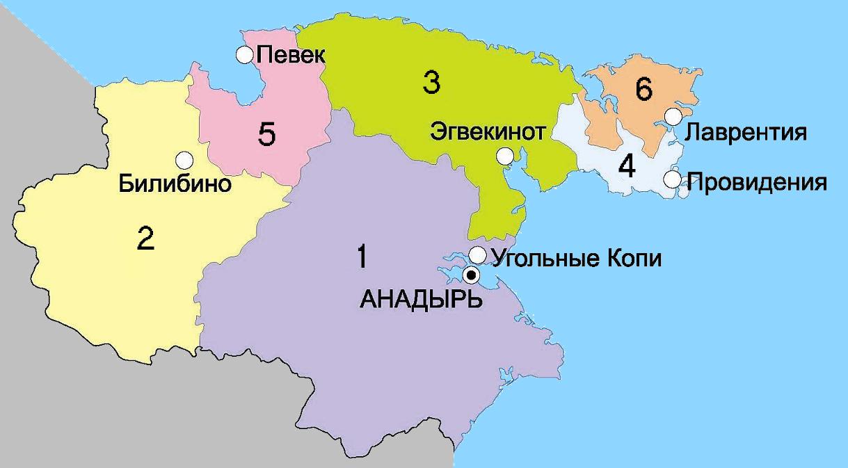 File Chukotka 2008 Jpg Wikimedia Commons