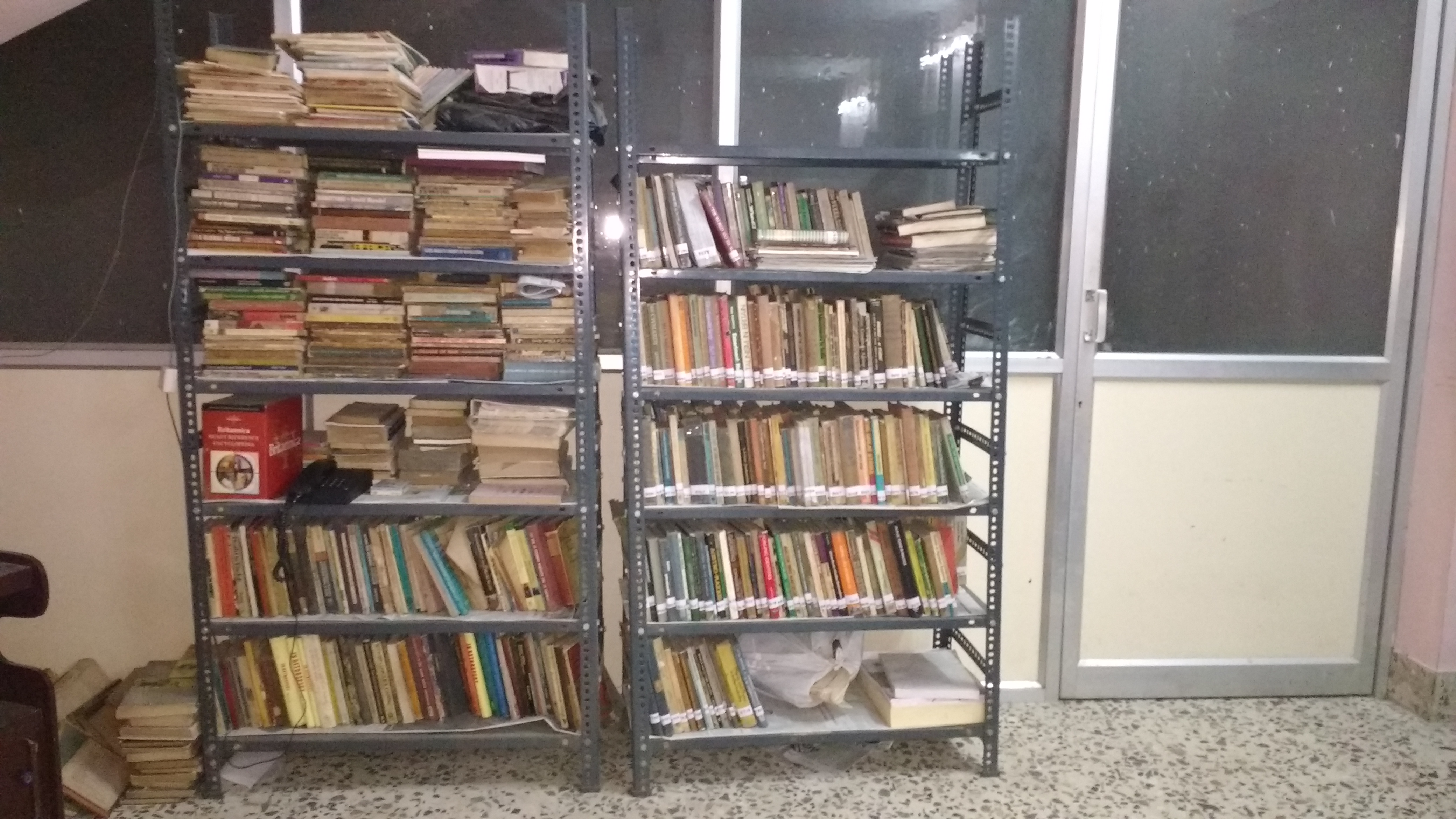 file munist party of india marxist cpim tamilnadu library
