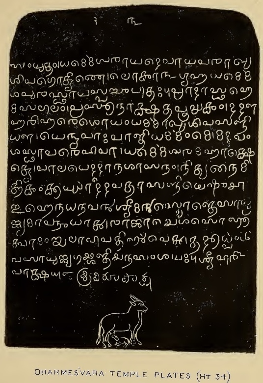 Grantha script - Wikipedia