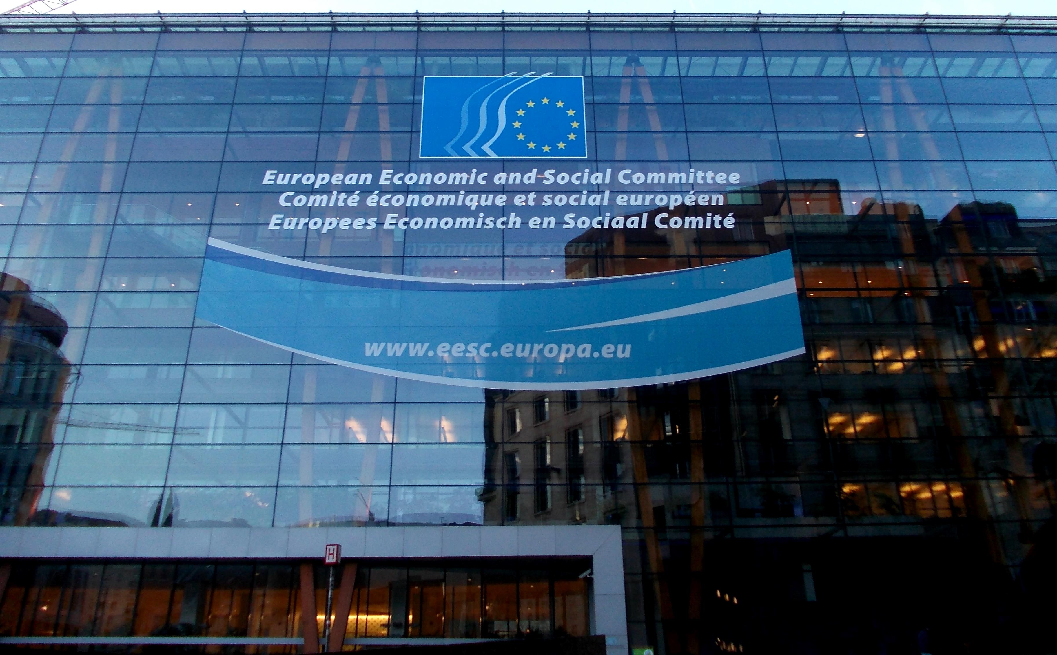 Европейская комиссия по вопросам образования трансляция украина словакия онлайн
