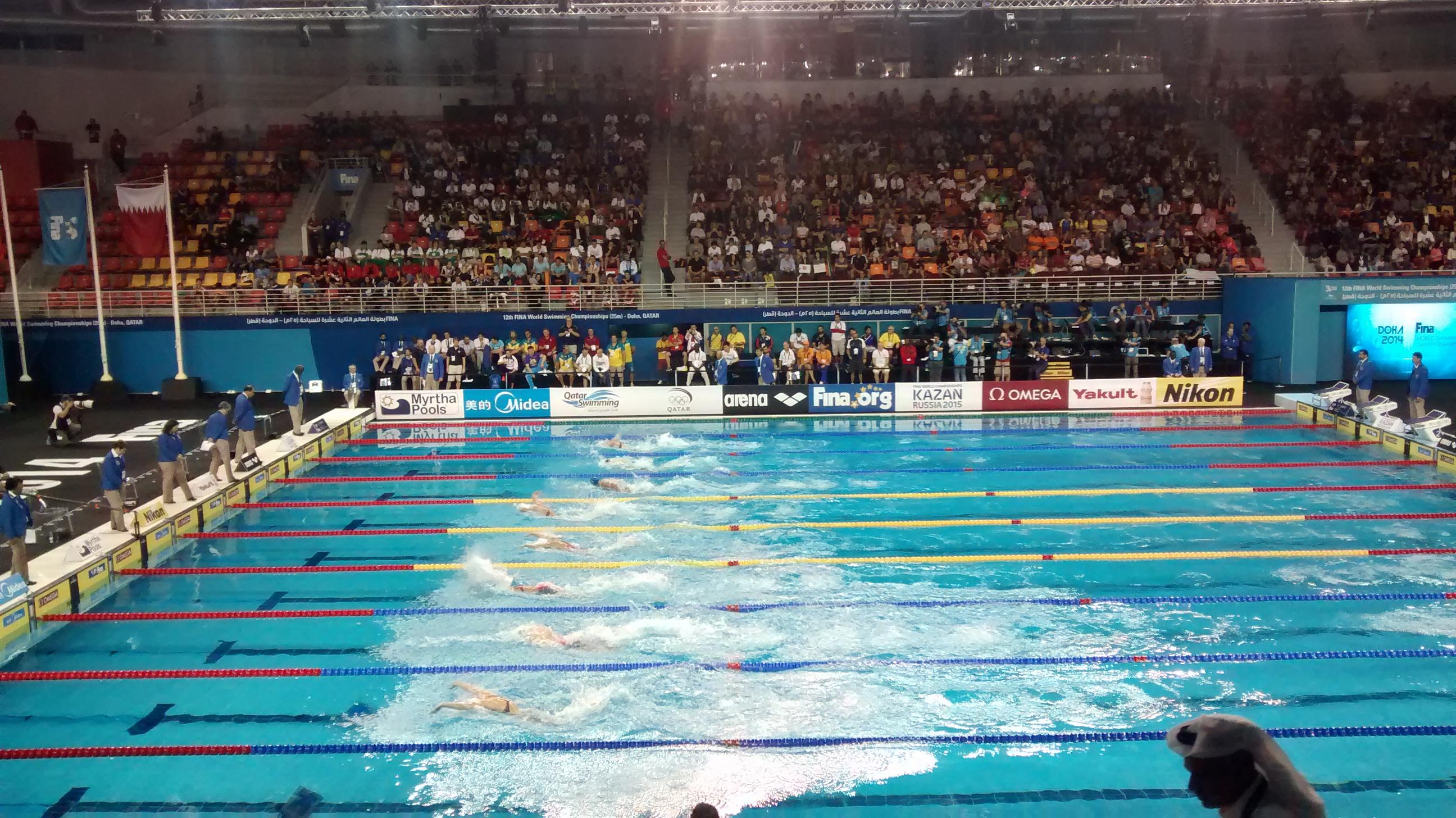 championnat du monde natation 2017