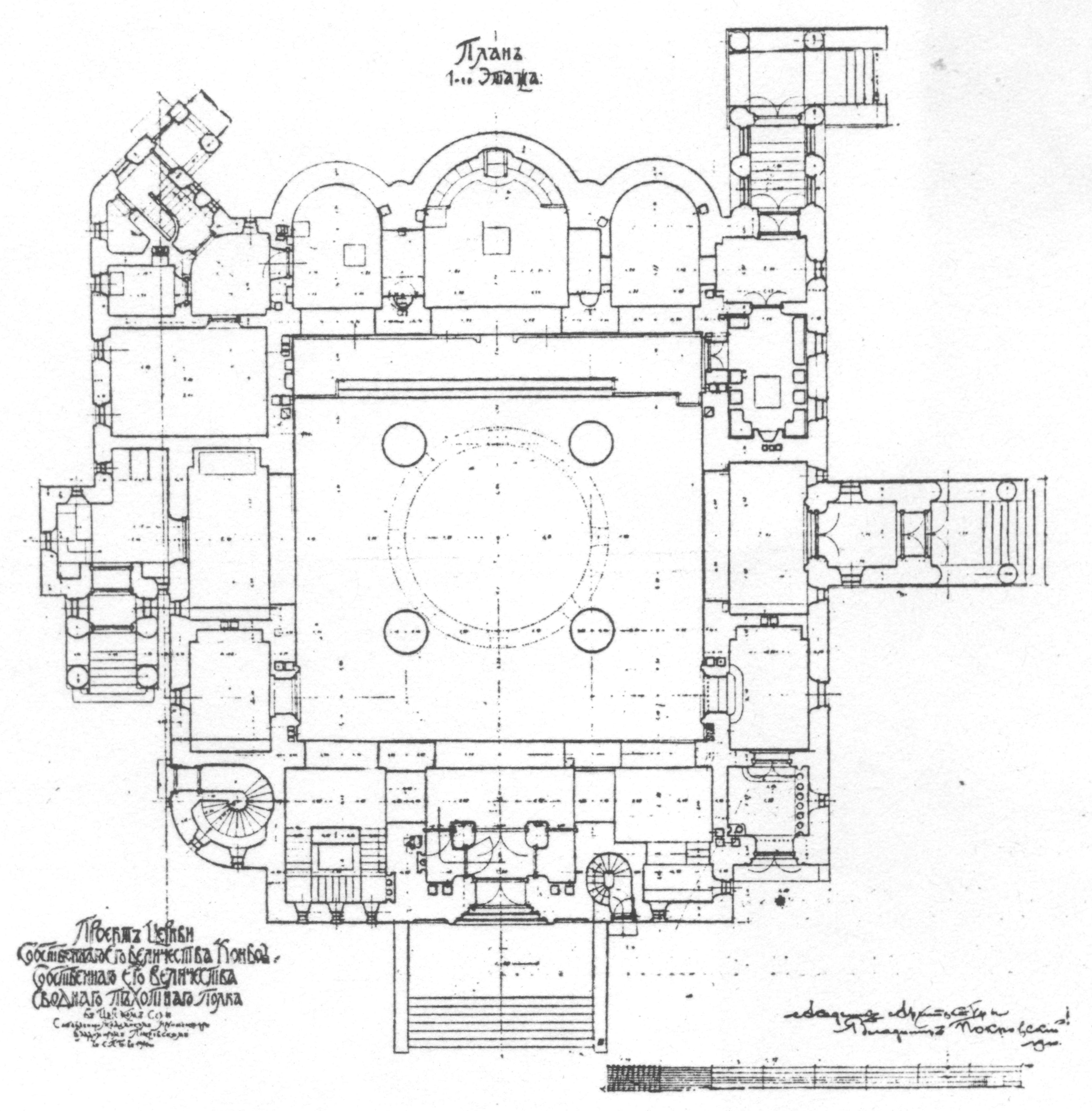 File feodorovsky cathedral plan jpg wikimedia commons for Atlantis homes floor plans