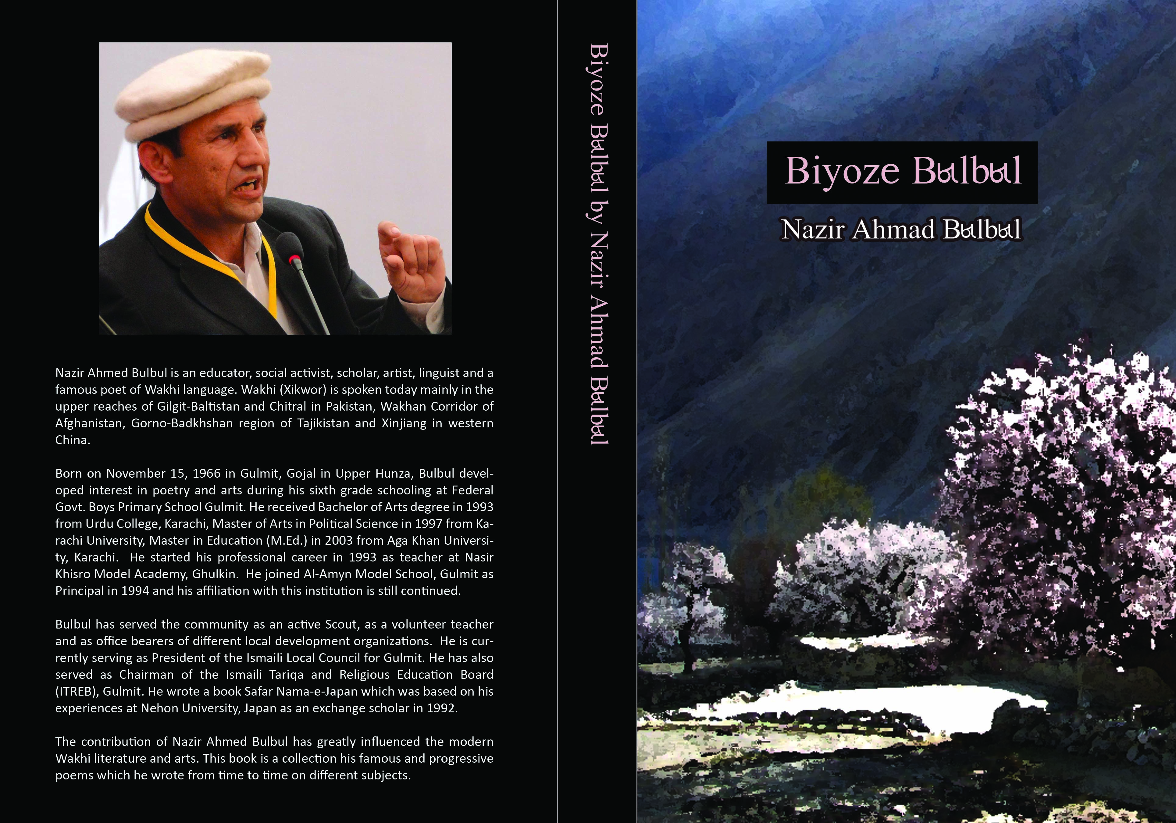 Poetry Book Front Cover ~ File front and back cover of biyoz e bulbul the first