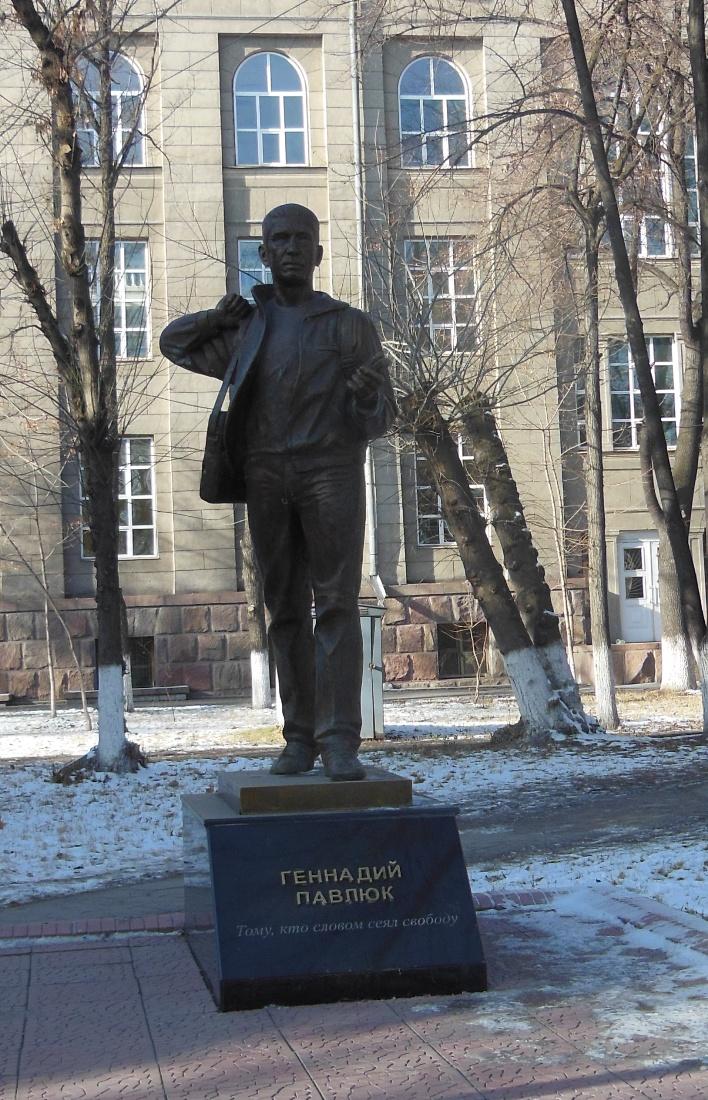 Павлюк, Геннадий Георгиевич