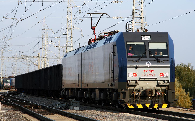China Railways Hxd1