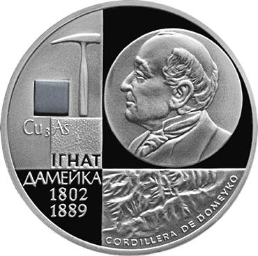fileihnat damiejka silver coin reverspng wikimedia