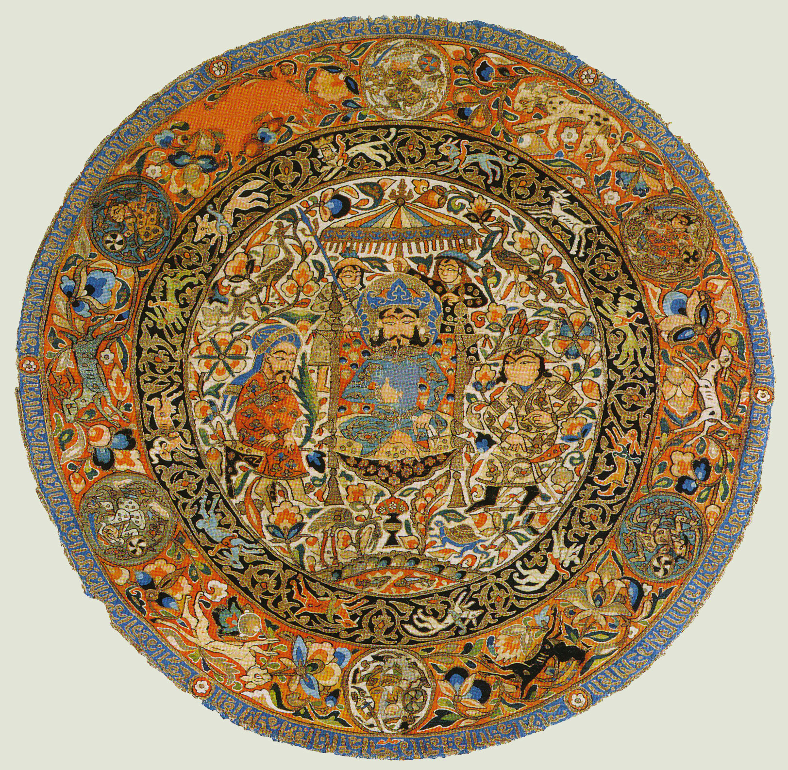 Islamic art and calligraphy - Intoduction - Historum ...