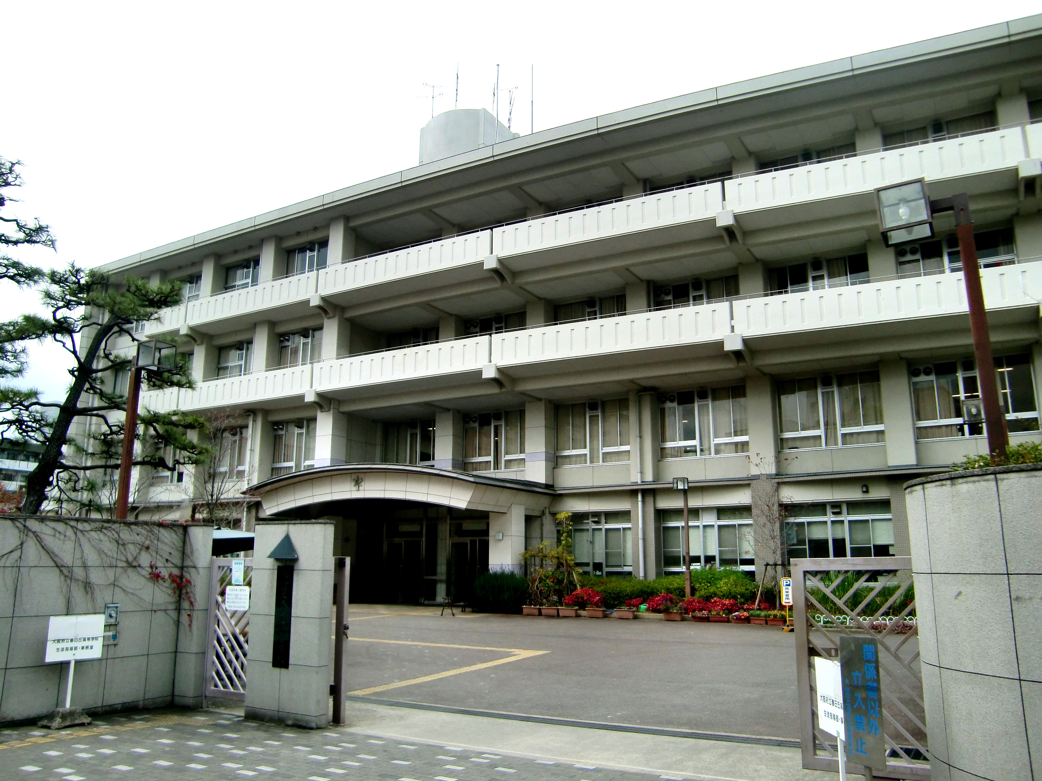 Description kasugaoka high school