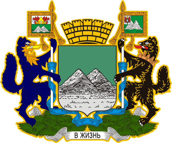 Файл:Kurgan coat of arms.png