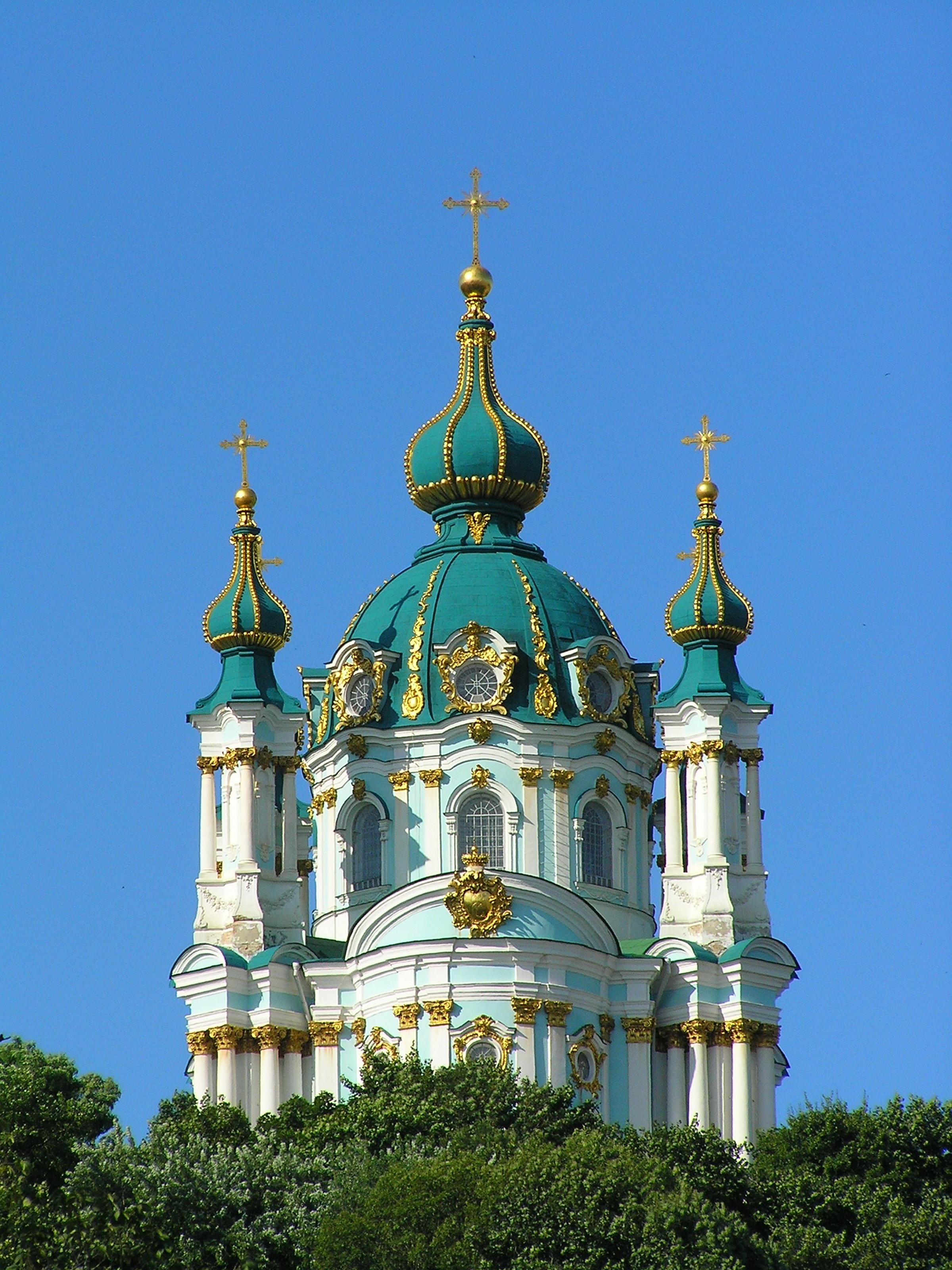 Iglesia de San Andrés de Kiev - Wikipedia, la enciclopedia libre