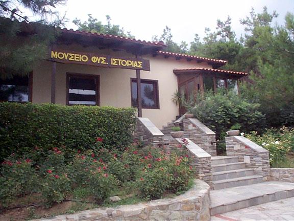 Macedonian Museum Of Natural History