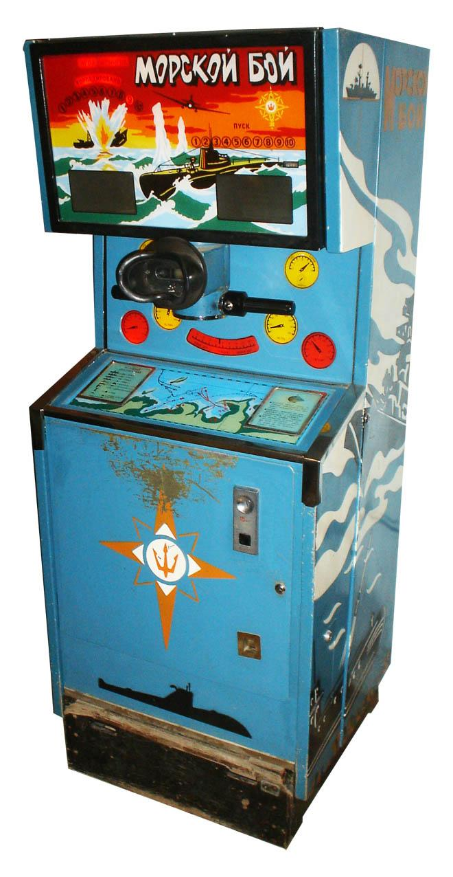 Игровые автоматы 80 годов вулкан игровые автоматы играть онлайн бесплатно покер