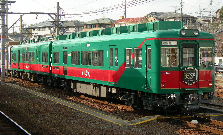 File:Nankai-2258-TENKU.jpg
