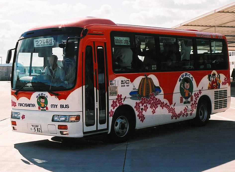 Naoshima choei bus HINO liesse red