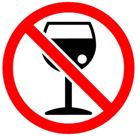 תוצאת תמונה עבור no drinking alcohol