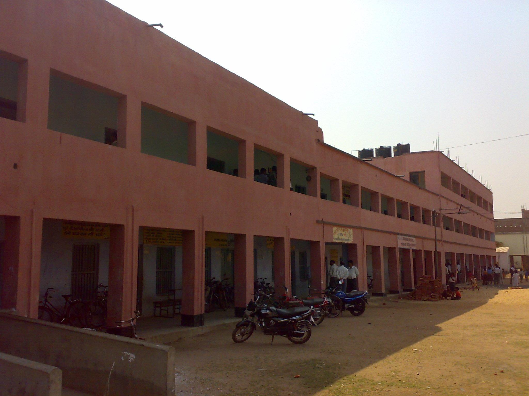 Hindi Higher Secondary...