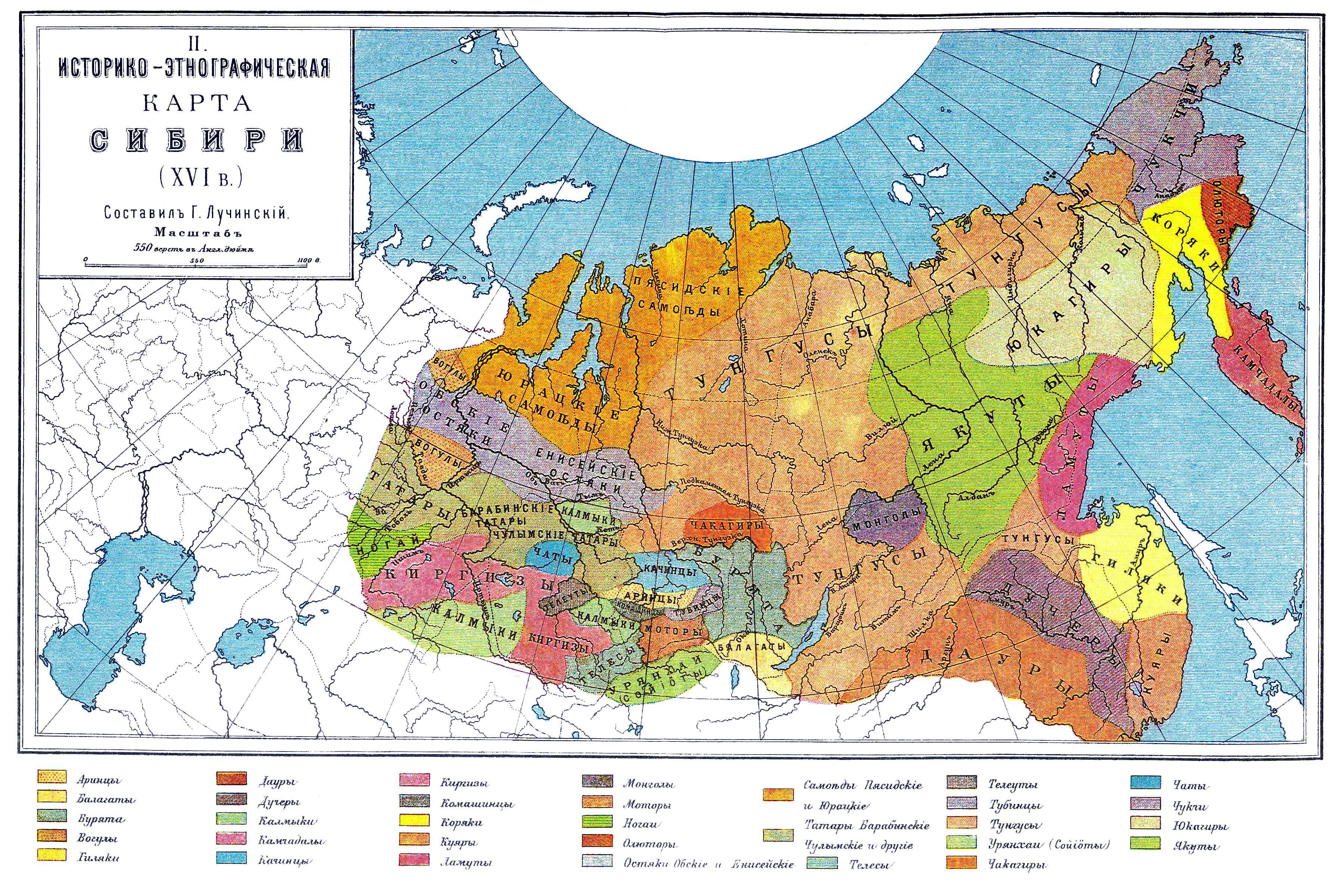 Присоединение сибири к россии доклад 6762