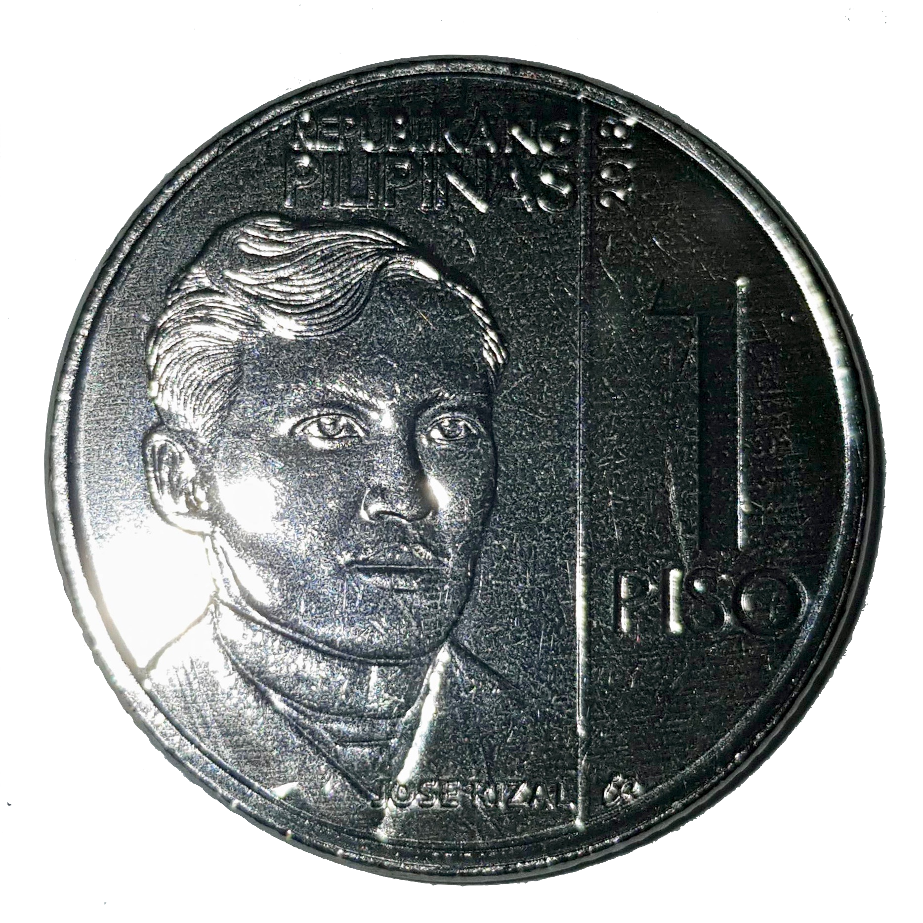 Coin Ph: File:Philippines New Generation 1 Peso Coin Obverse.png