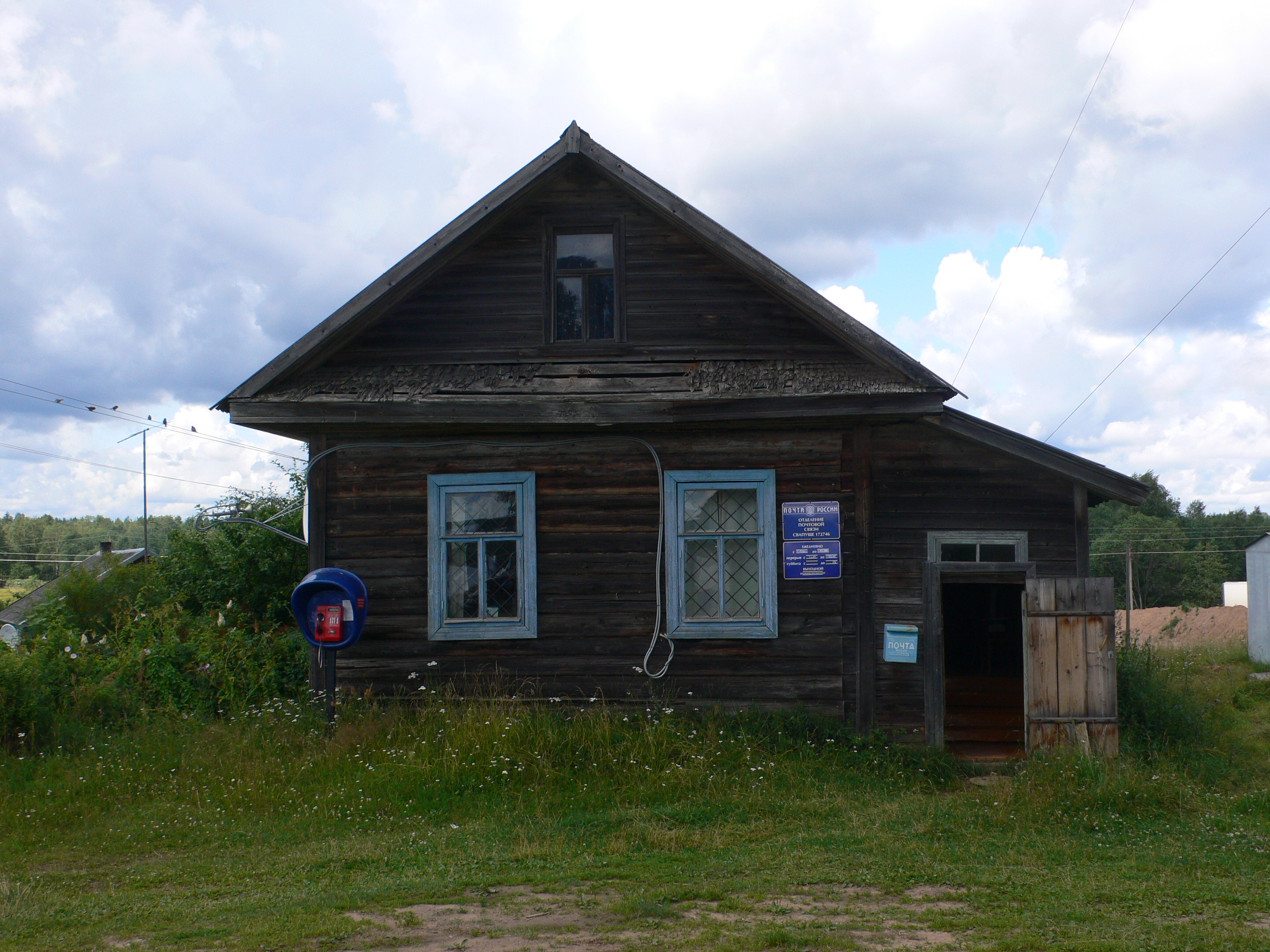 Village In Russian 17