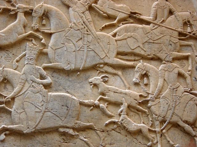 Image:Qajari relief