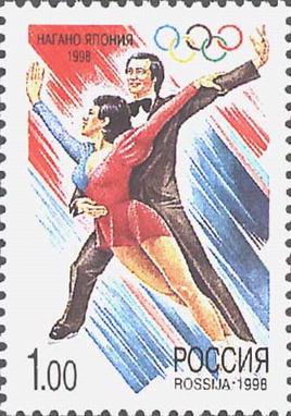 Russia stamp no. 423 - 1998 Winter Olympics.jpg