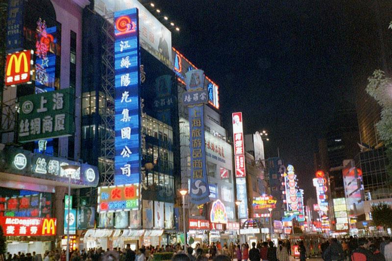 南京路 (上海)