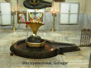 Pindi of Shri Vyadweshwar