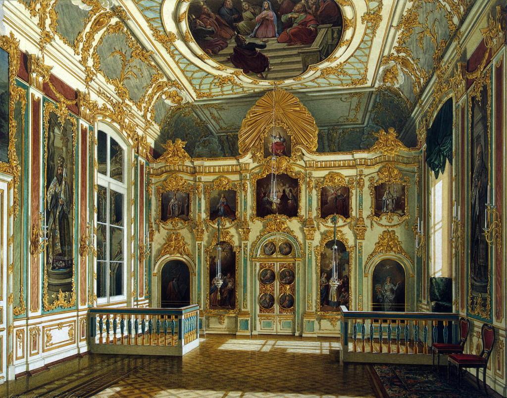 Зимний дворец.Старые фотографии 1 | 804x1024