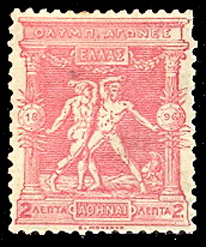 A postage stamp from the first Greek Olympic stamp set. - Olympic Games