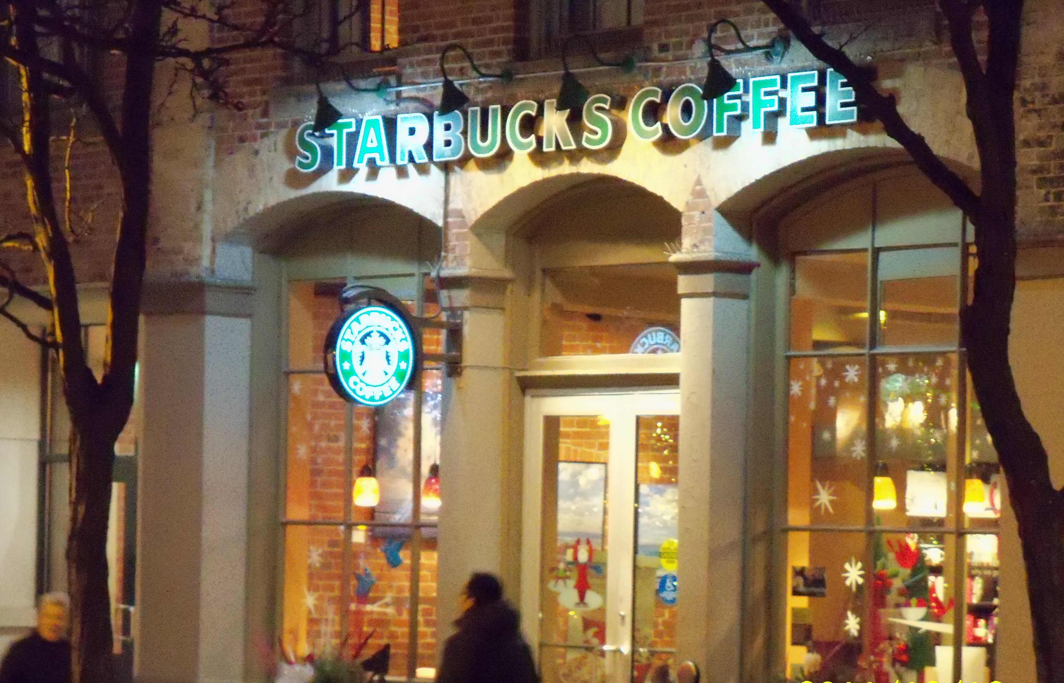 File:Starbucks Coffee on Front Street, Toronto, between Church and Jarvis streets -a.jpg - Wikimedia Commons