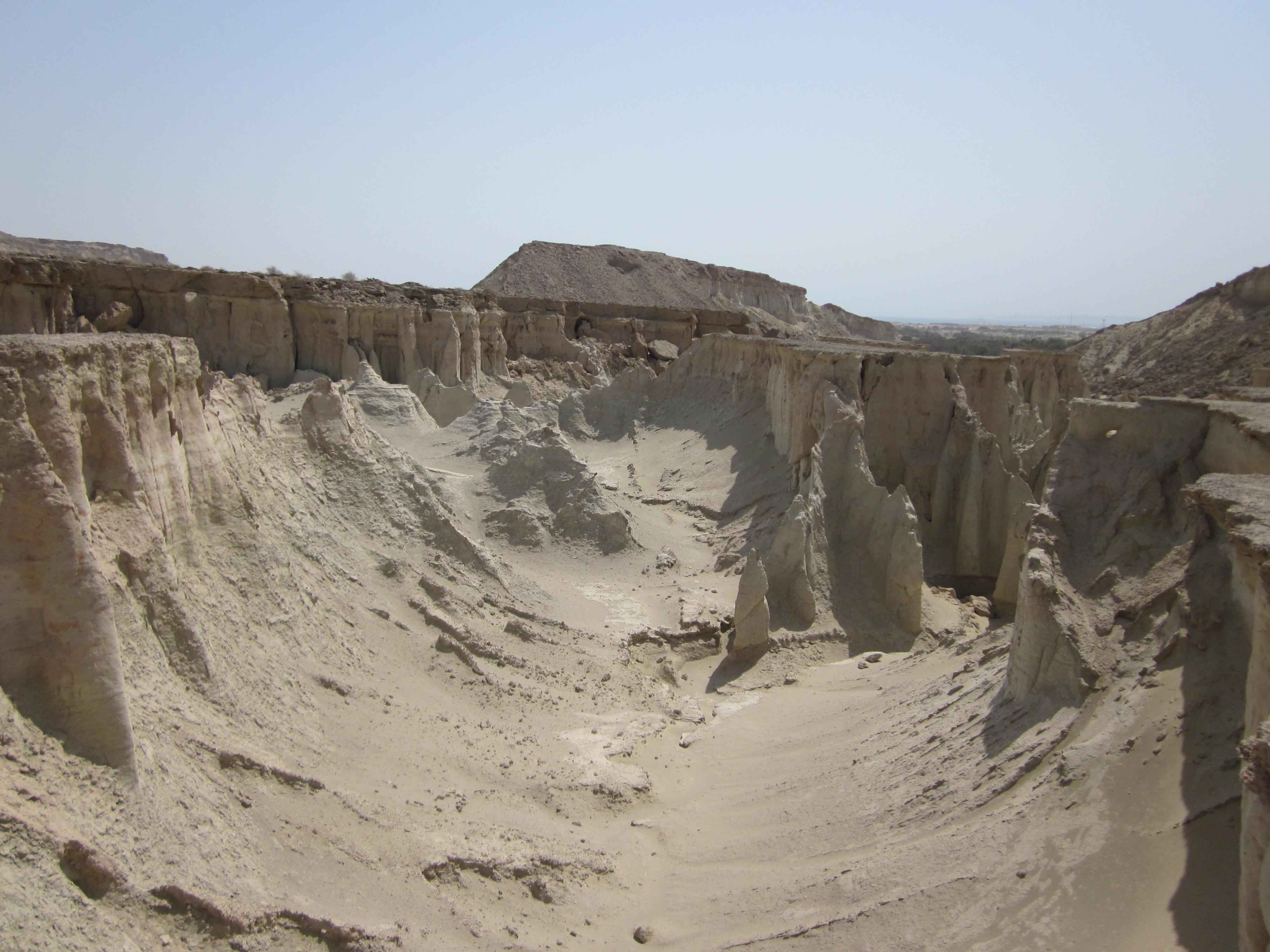 Desert Island The Monster Explorers