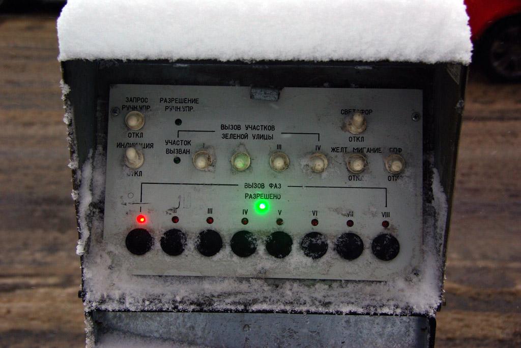 file street traffic light control panel Уличный пульт управления  file street traffic light control panel Уличный пульт управления светофором с включённой индикацией