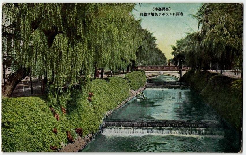 Taiwan formosa vintage history cities taichung taipics081.jpg
