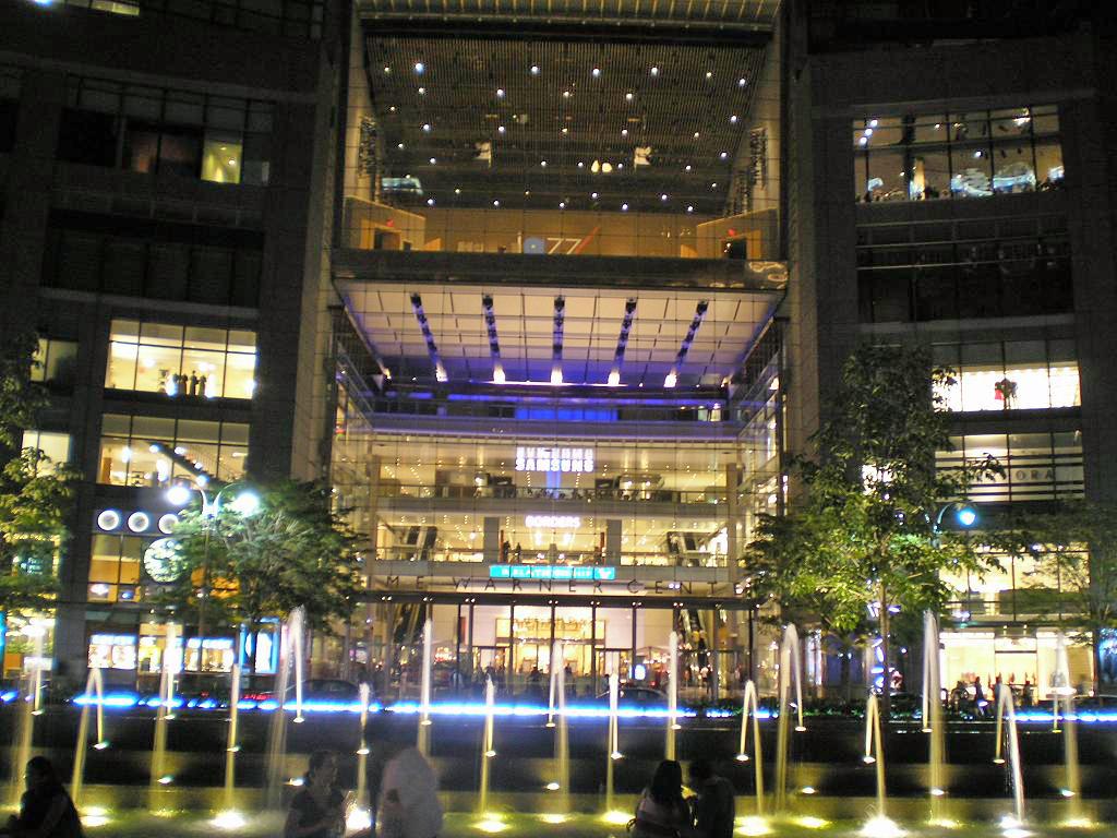 Time Warner Center Wikipedia