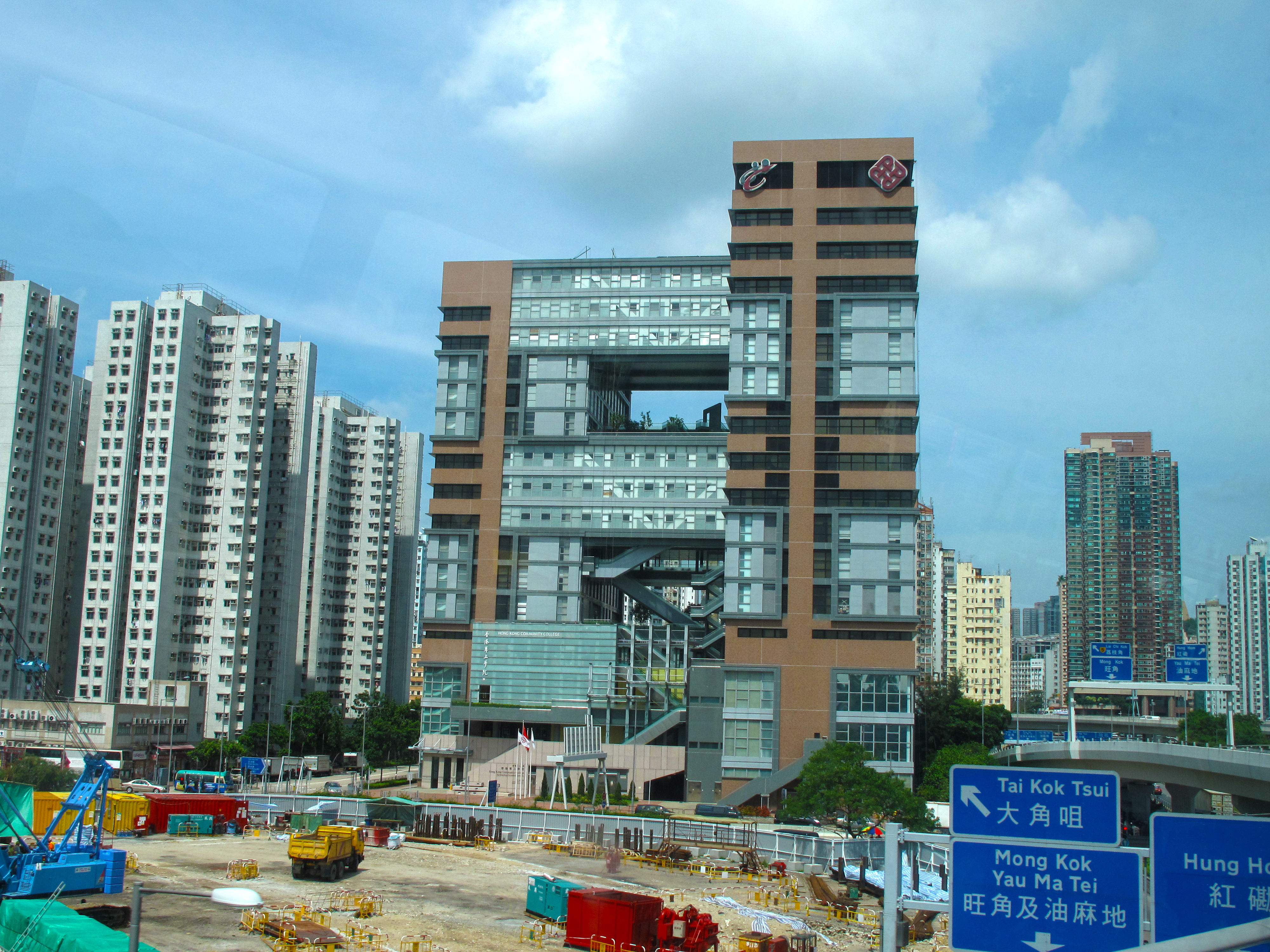 Hong Kong College of Engineering