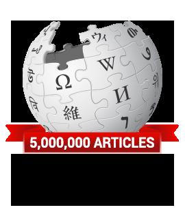 Wikipedia-logo-v2-en_5m_articles_270_whi
