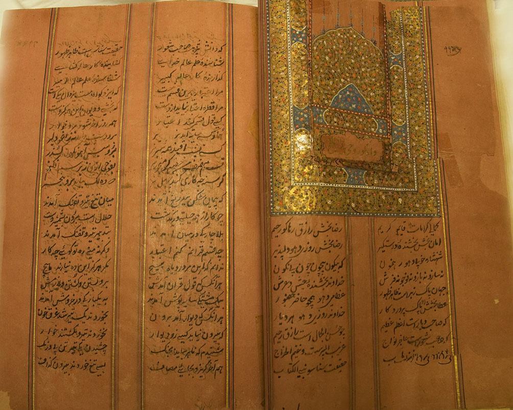Zafarnama (letter) - Wikipedia