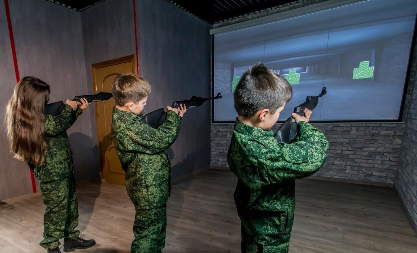 Файл:Дети стреляют.png — Википедия