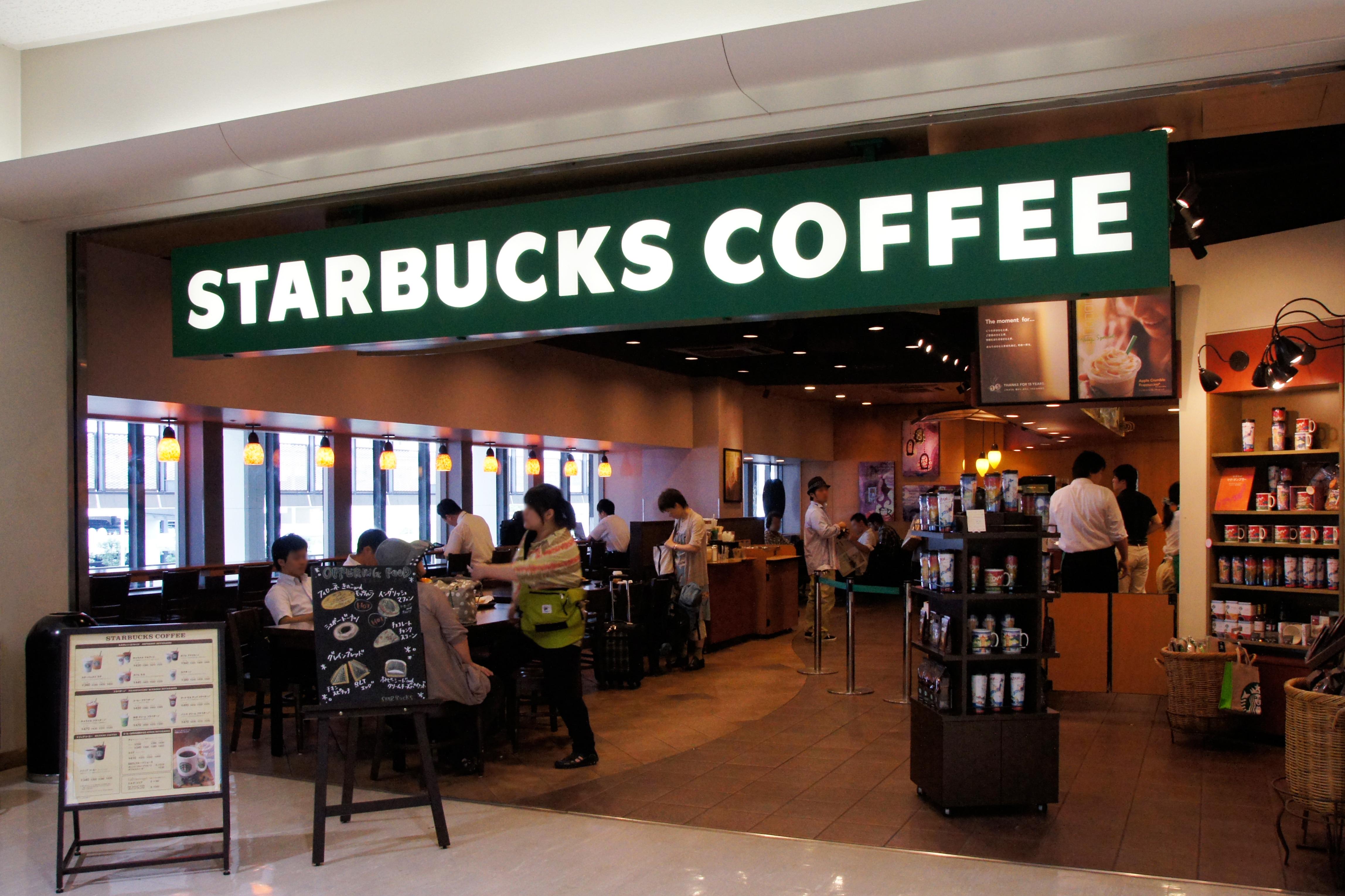Cafe Near Me Baltimore