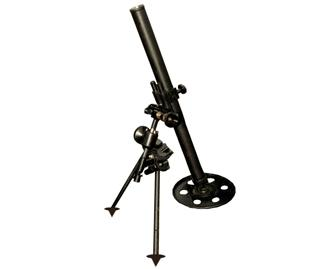 File 60mm mortar wikimedia commons for Nord gear motor 3d model
