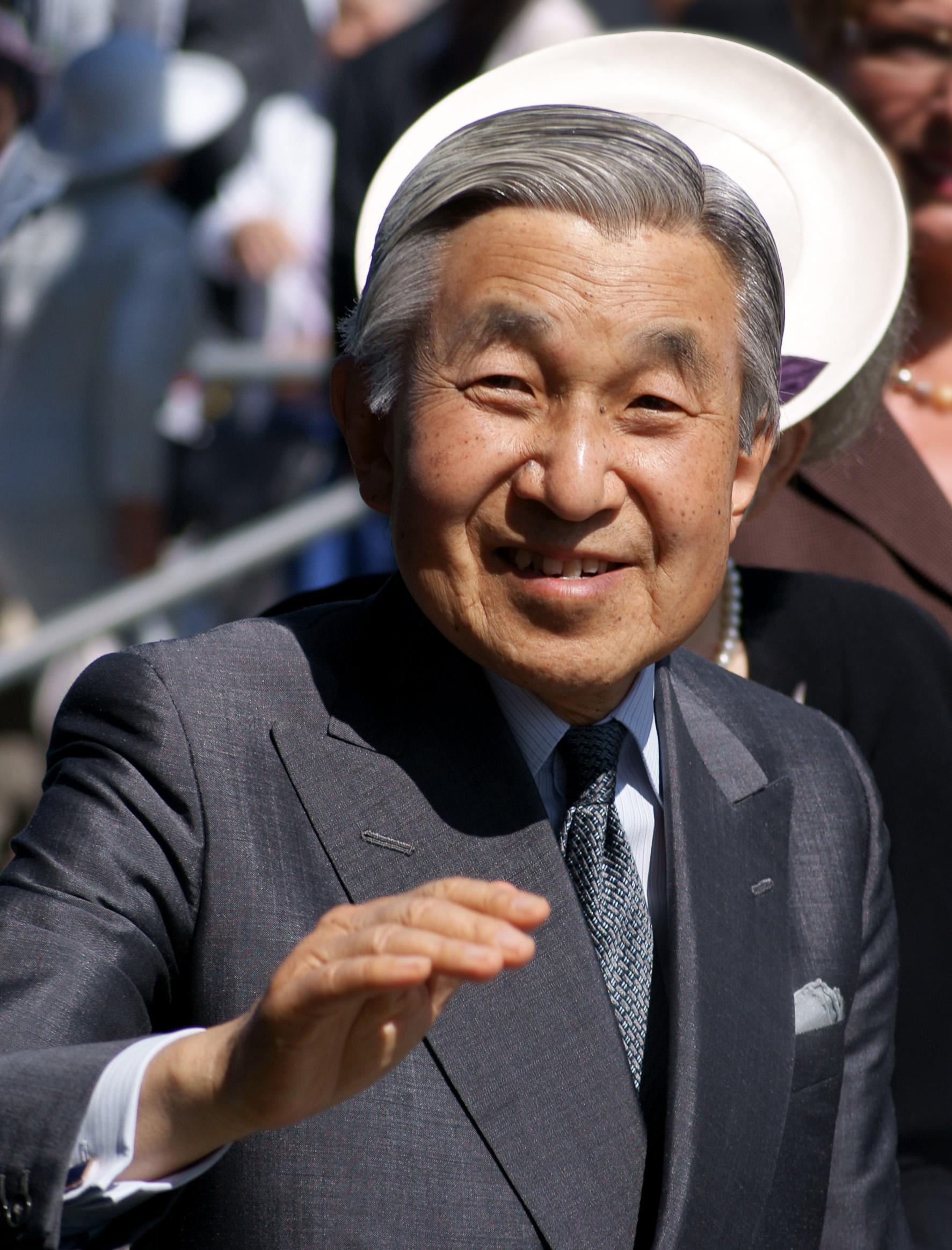 Akihito 090710-1600b.jpg