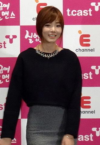 BAE Seul Gi dating state frequentando 3 settimane