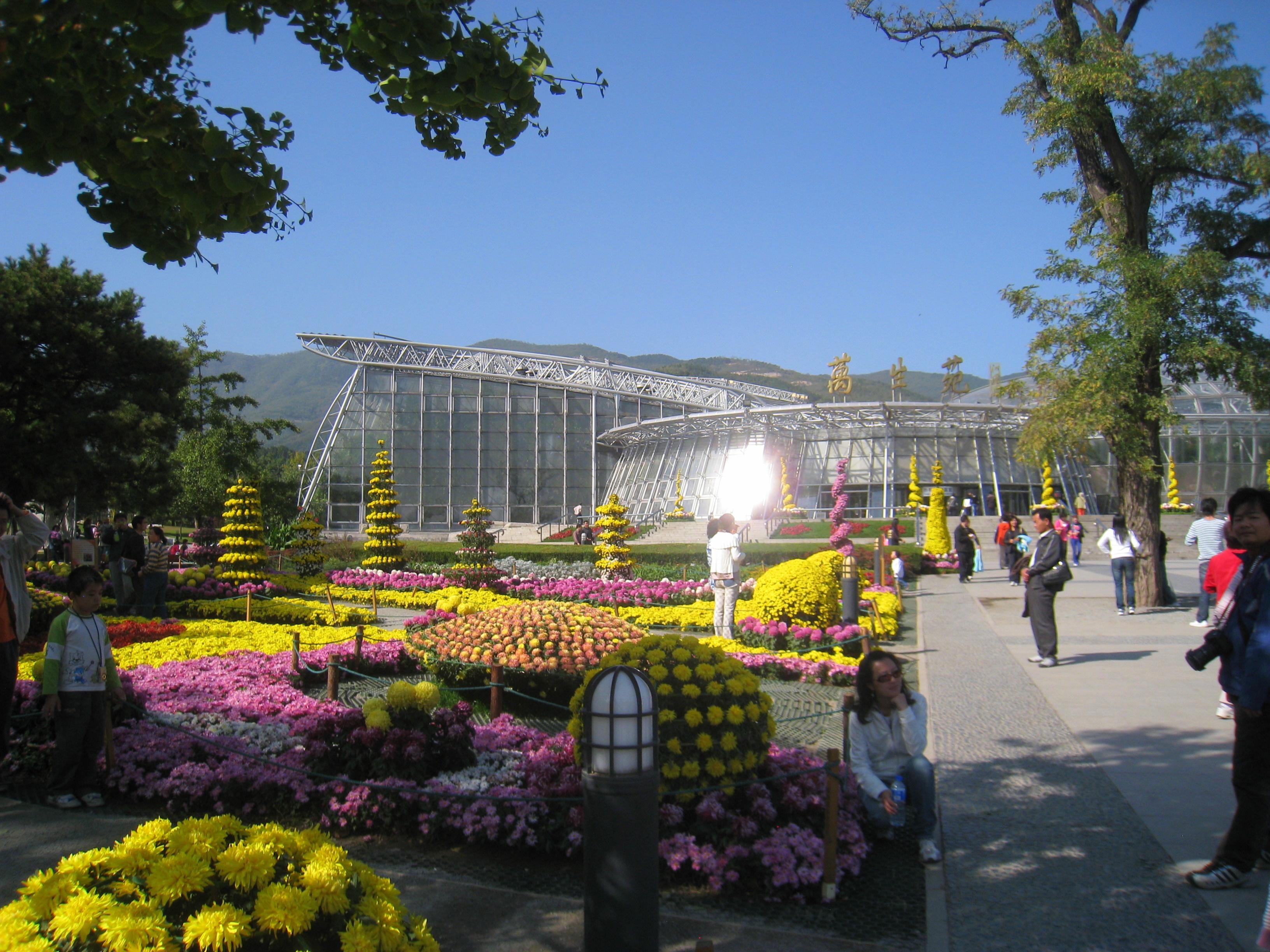 File:Beijing Botanical Garden - Oct 09 - IMG 1196.jpg