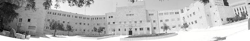 תמונת פנורמה של בית המוסדות הלאומיים