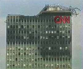 CNN building.jpg