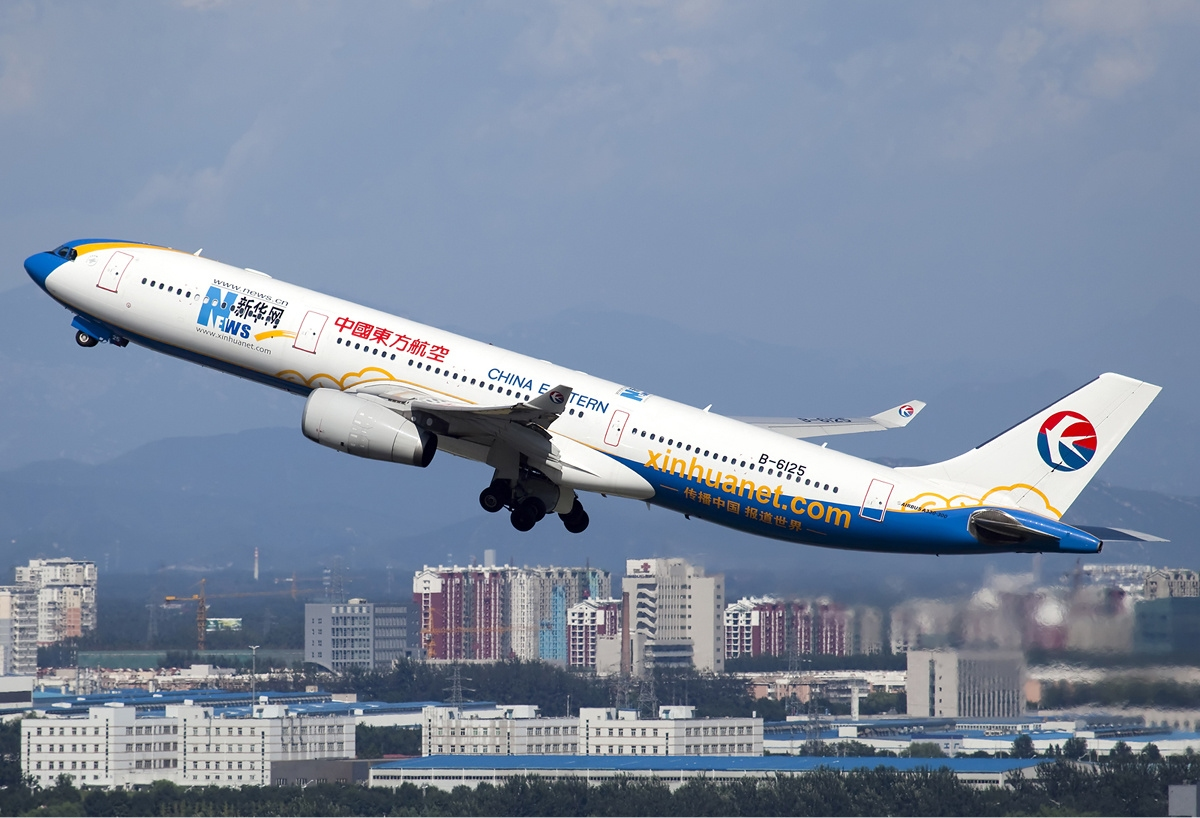 Eastern airlines airbus bing images - China eastern airlines vietnam office ...
