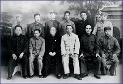File:Chinese People's Political Consultative Conference ...